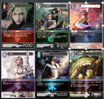 《最终幻想集换式卡牌游戏》中文版,即将上市啦!!