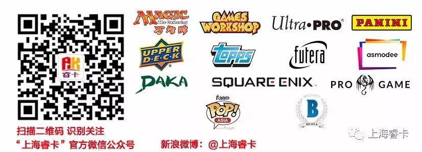 最终幻想集换式卡牌上海试玩会